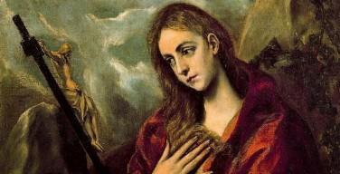В Голливуде снимут фильм о Марии Магдалине