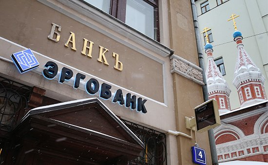 Эргобанк, вкотором обслуживалась 61 организация РПЦ, лишился лицензии