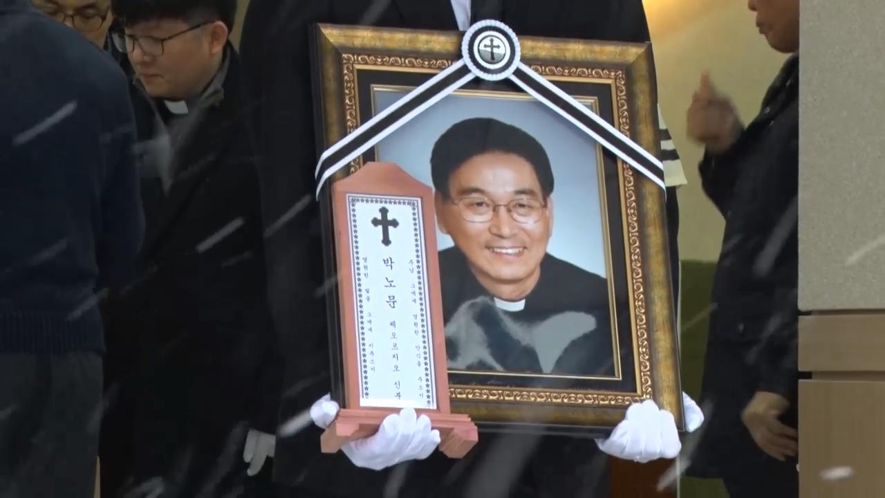 Похороны отца Георгия Пака. 26.01.2016 (фото)