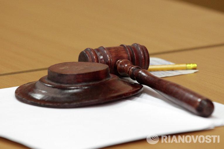 «Славяно-арийские веды» включат в список экстремистских материалов