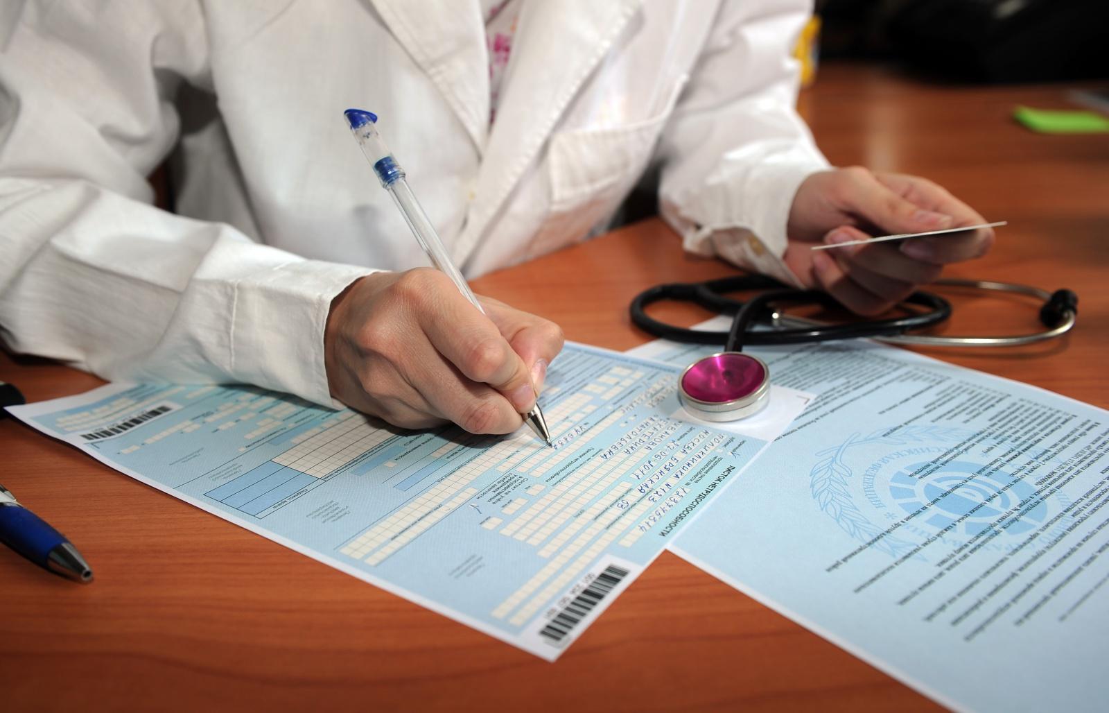 В кабмине РФ не поддержали идею о 100%-ной оплате больничных во время эпидемий гриппа