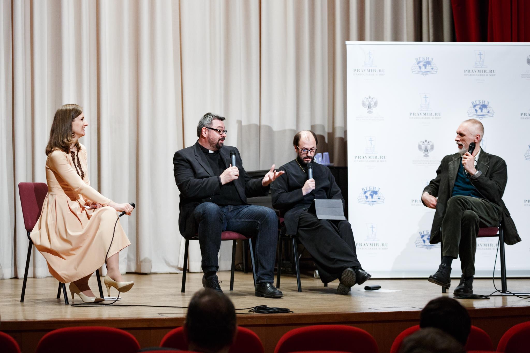 Участники дискуссии «Что мы думаем друг о друге» говорили об отношения между католиками и православными после встречи Папы и Патриарха
