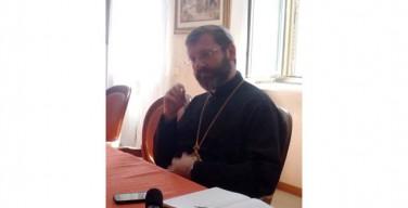 Глава УГКЦ Святослав Шевчук: наш народ ощущает потребность в единстве