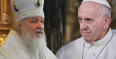 Папа Римский Франциск и Патриарх Московский и всея Руси Кирилл встретятся на Кубе 12 февраля 2016 года