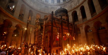Как Католическая Церковь относится к схождению Благодатного огня?