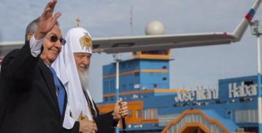 Патриарх Кирилл уже прибыл на Кубу для встречи с Папой Франциском
