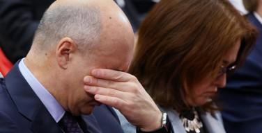 Прогноз Минфина: Россию ждет длительный экономический кризис