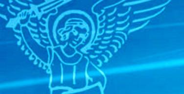 Заявление Конференции Католических Епископов в Беларуси: «Подготовка священников является внутренним делом Церкви»