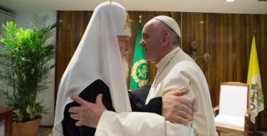 Журнал «La Civilt? Cattolica» провёл круглый стол, посвящённый встрече Папы Франциска и Патриарха Кирилла