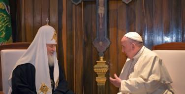 Какие выводы можно сделать из совместного заявления Папы и Патриарха