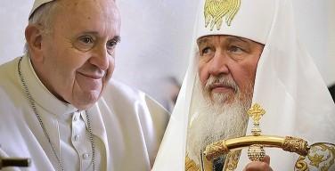 Патриарх Кирилл о возможном воссоединении Церквей
