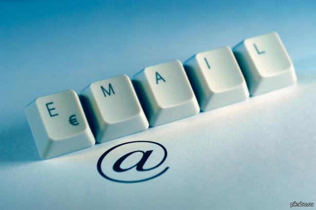 Ватиканская газета высоко оценила труды скончавшегося изобретателя электронной почты