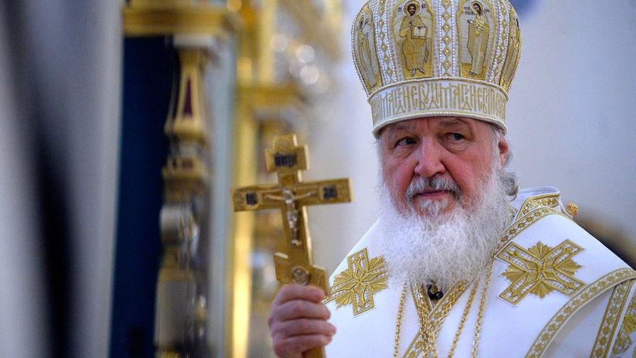 Патриарх Московский и всея Руси Кирилл заявил о беспрецедентном изгнании Бога в масштабах всей планеты