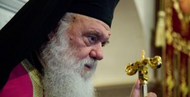 Продолжает нарастать конфликт между Элладской Православной Церковью и Константинопольским Патриархатом