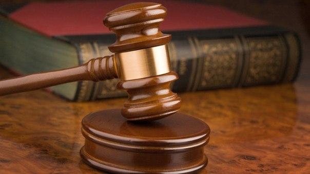 Суд обязал компанию заплатить христианке за отказ в работе
