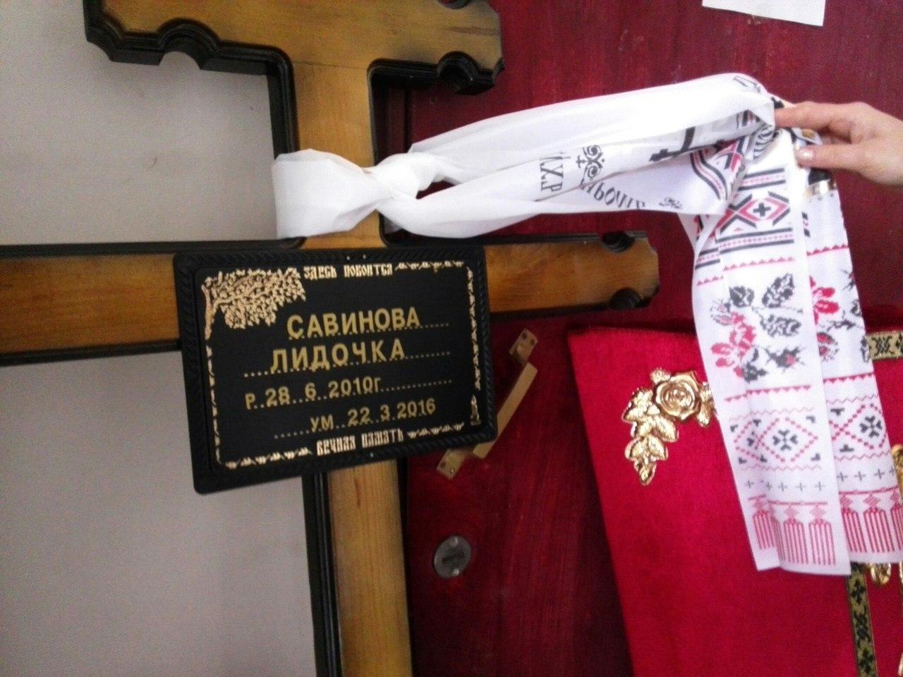 В Липецкой области похоронили девочку Лиду, погибшую от рук приемных родителей