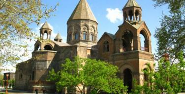 Папа Франциск посетит Армению в июне