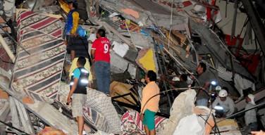 Папа Франциск помолился за жертв землетрясений в Эквадоре и Японии