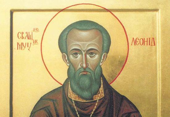 Экзарх Леонид Федоров, мученик православно-католического единства