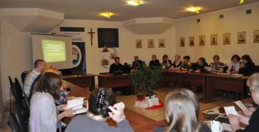 В Кемерове прошёл семинар, посвящённый Юбилейному Году Милосердия