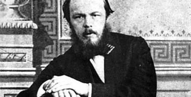 Достоевский: богословие в имени. Pater Seraphicus и мужик Марей