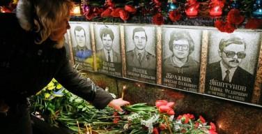 30 лет чернобыльской трагедии