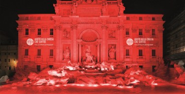 Фонтан Треви окрасится в красный цвет в память о христианских мучениках