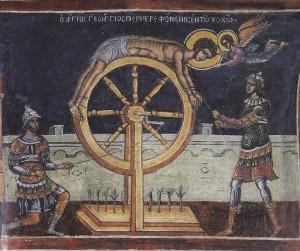 Пытки святого Георгия