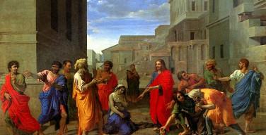 «И Я не осуждаю тебя». Встреча Иисуса с женщиной, взятой в прелюбодеянии