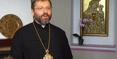 Глава УГКЦ: чтобы принять Божье прощение, Украина должна освободиться от многочисленных социальных недугов