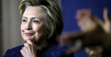 Пять фактов о Хиллари Клинтон, которые вы не знали