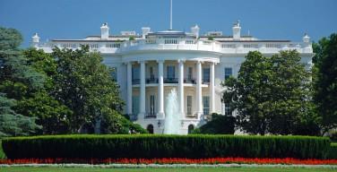 В США объявлен первый официальный кандидат на пост президента страны