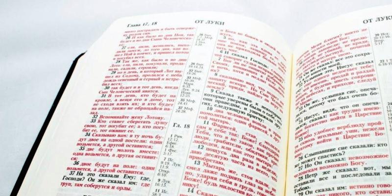 Защита диссертаций по теологии может начаться в России уже с осени