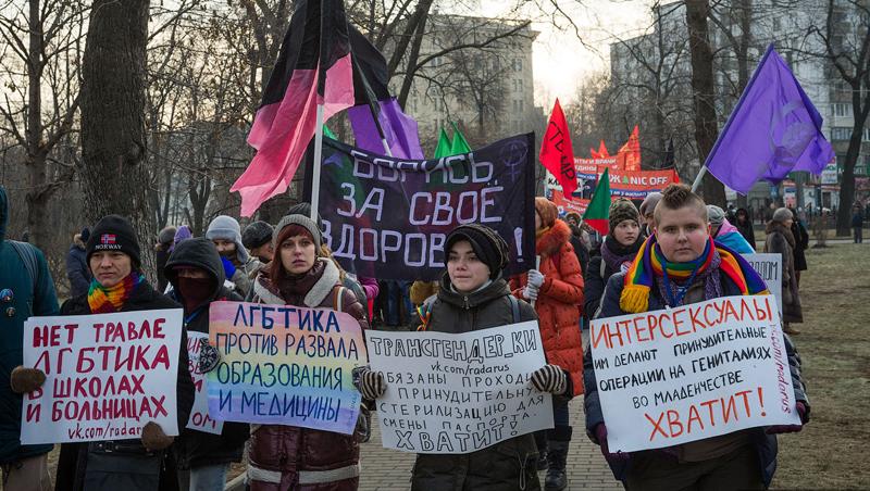 ЛГБТ-активисты вновь планируют гей-парад в Москве