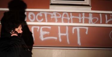 В России вводится статус общественно полезных НКО