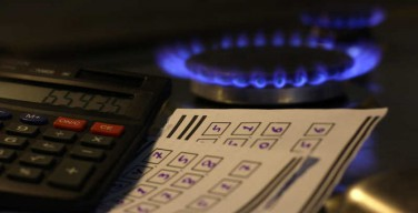 Глава УГКЦ выступил за равную с населением цену на газ