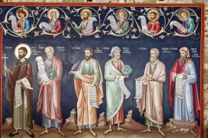 Святой Юстин Философ и его предшественники