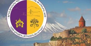 Представлены символы визита Папы Франциска в Армению