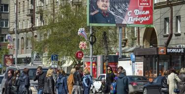 СМИ: по всему Новосибирску расклеили плакаты со Сталиным