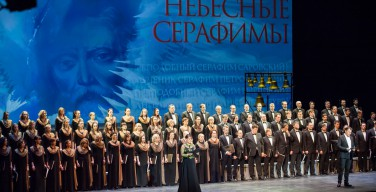 В Мариинском театре поставили спектакль о трех святых Петербурга