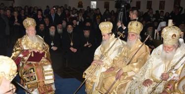На Крите собрался синаксис — первое рабочее совещание участников Всеправославного Собора