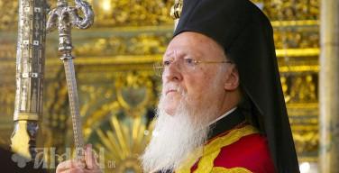 Патриарх Варфоломей сообщил о завершении подготовки Всеправославного собора