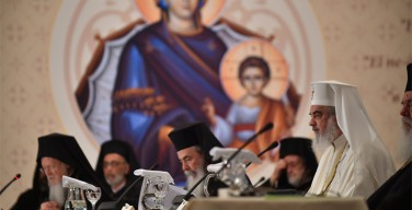 Советник Патриарха Константинопольского: «Единство Церкви не может быть поставлено в зависимость от числа приехавших делегаций»