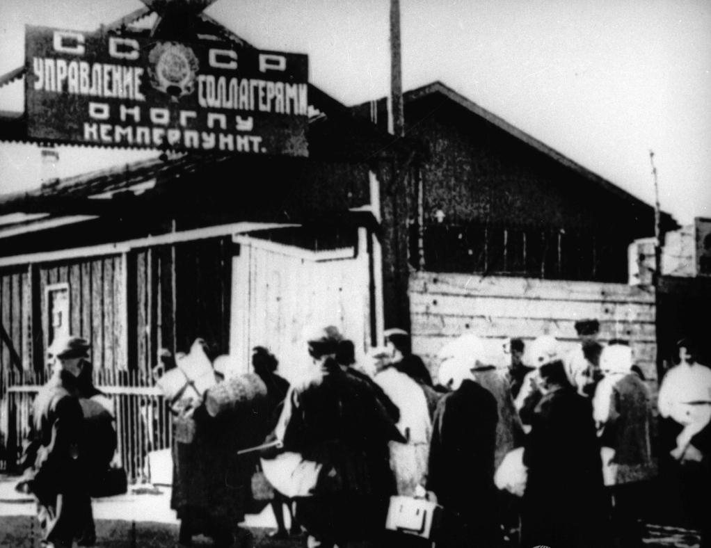 В России хотят создать центр памяти репрессированного духовенства разных религий