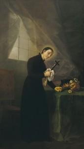 Святой Алоизий Гонзага