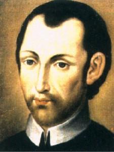 Молодой Альфонс де Лигуори