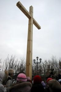 Крест как знак народной миссии
