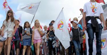 Варшава принимает участников Всемирных Дней Молодежи