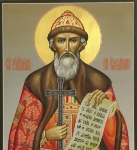 Святой Владимир Киевский