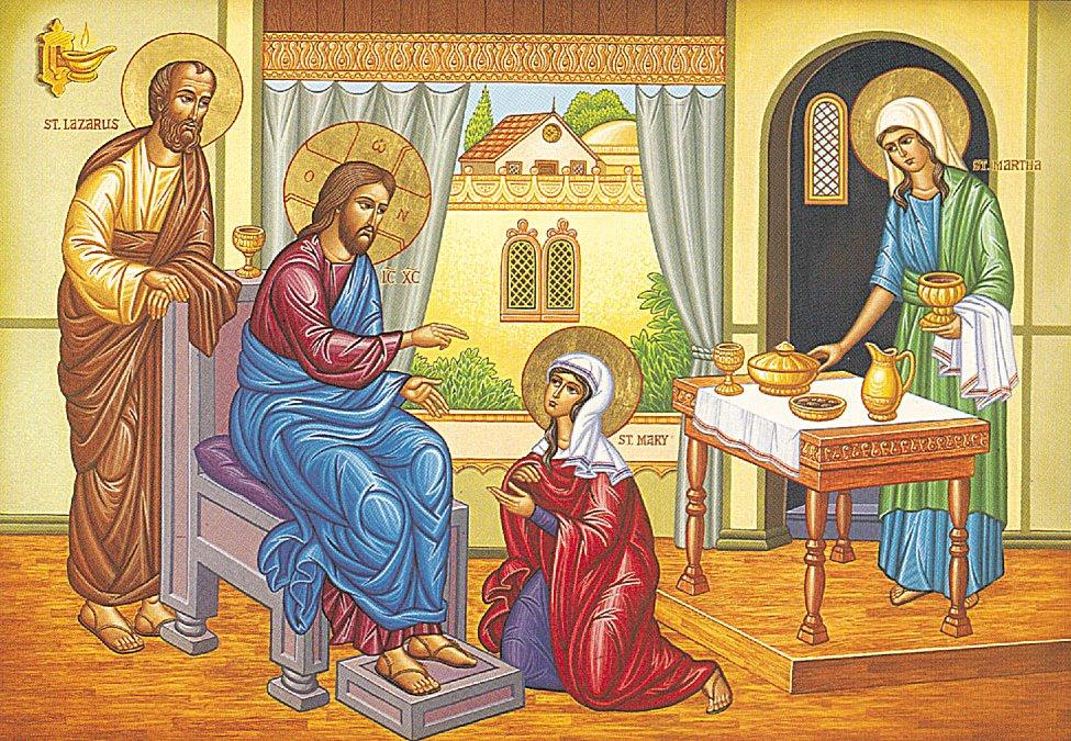 Иисус в доме Лазаря и сестер его Марфы и Марии